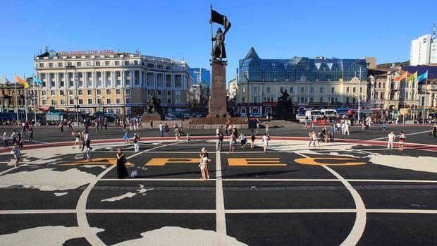 Vladivostok07nw3