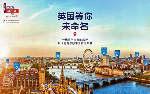 That Online Campaign Encouraged Chinese Population To Give Mandarin Names Tourist Attractions Famous People Places And Food From The United Kingdom