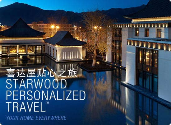 Starwood for china