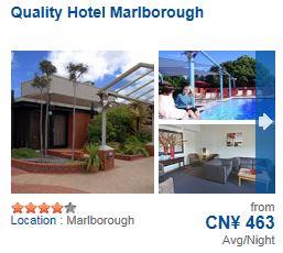 NZ hotel
