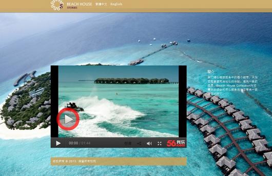 tourism_media