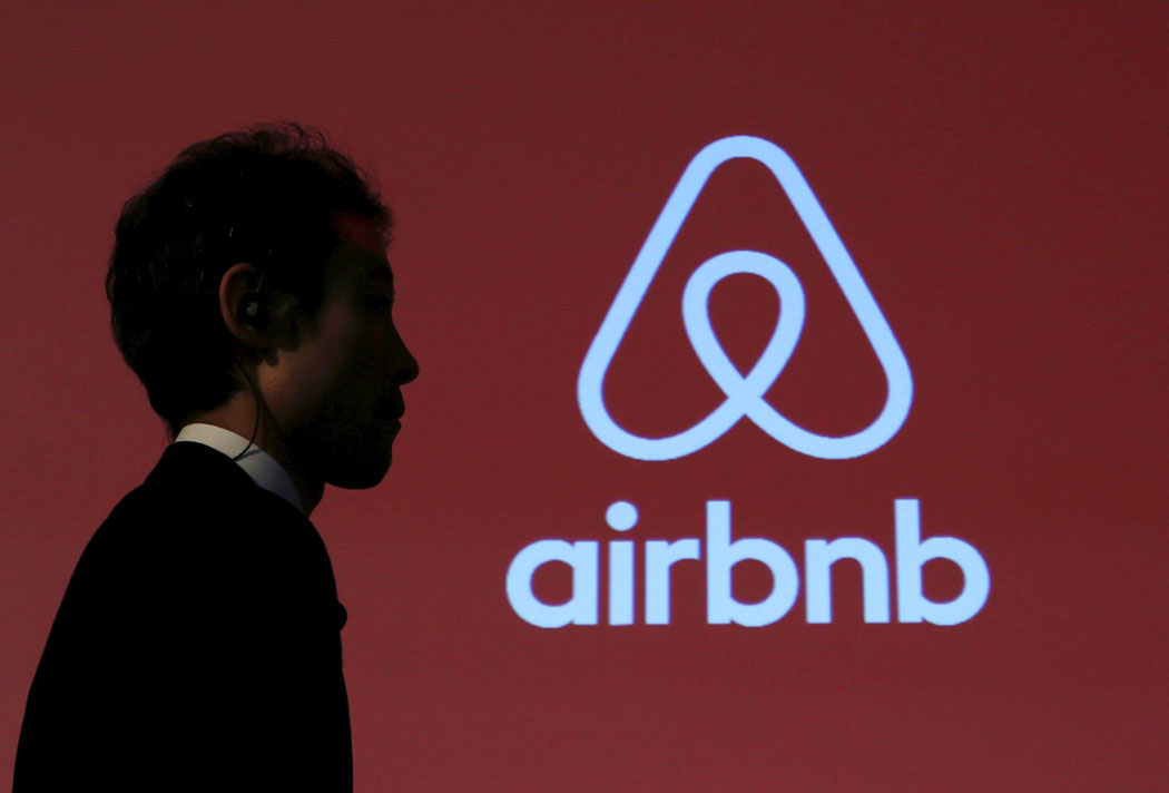 airbnb-china-2