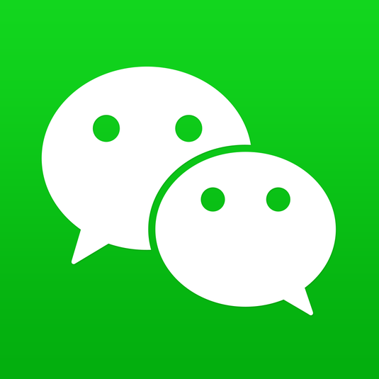 Wechat Marketing guide (2017)