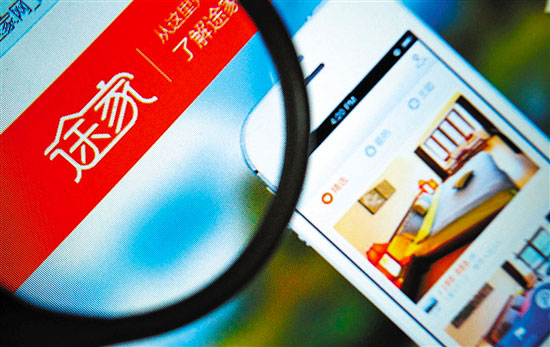 Even as Airbnb doubles down on China, Chinese unicorn Tujia widens the war to Asia