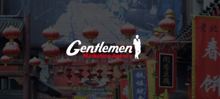 China Branding Agency