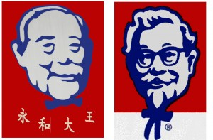 China Branding Problem