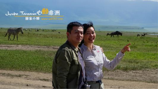 Chinese tourists tanzania