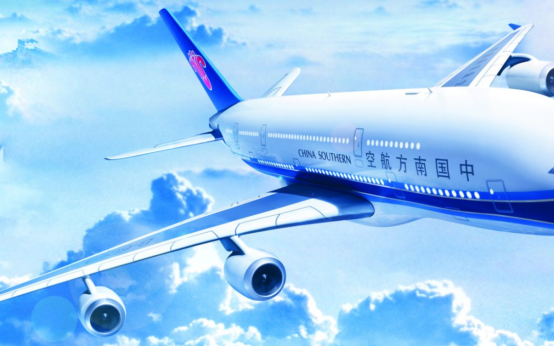 Airlines in China : Most Effective Marketing Strategy