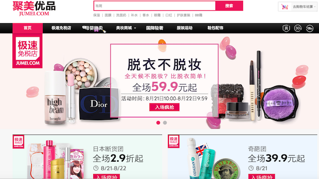 Online Marketing China
