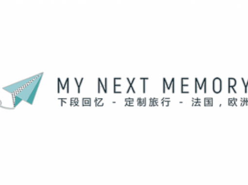 My Next Memory