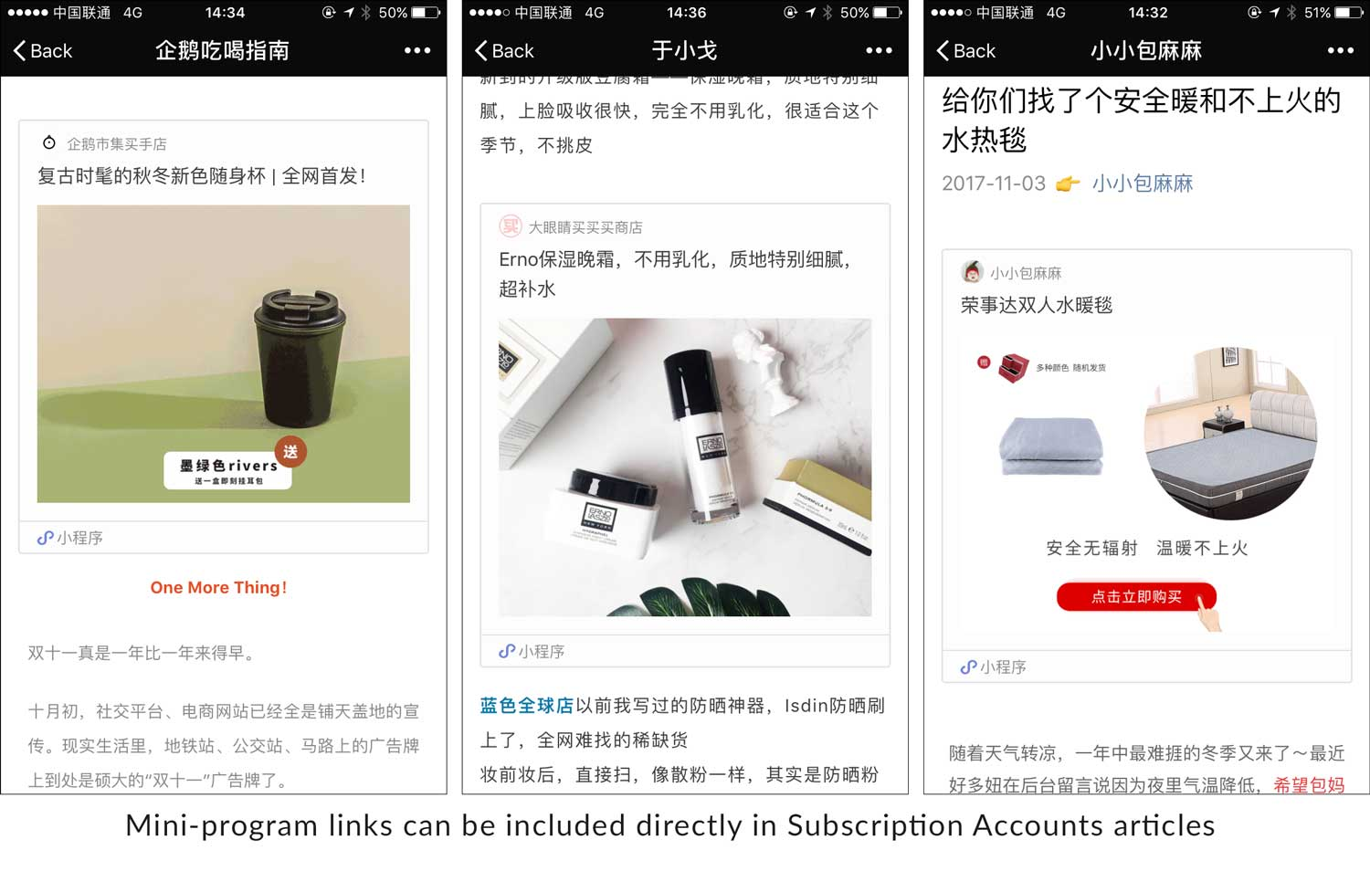 WeChat mini-programs have been taking China's ecommerce industry by